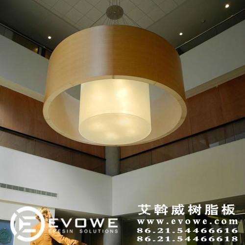 SK树脂板防火灯罩