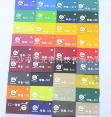 长沙PVC自由发泡板图片/长沙PVC自由发泡板样板图 (4)