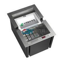 供应豪华版甘肃一体化钱槽/银行设备/窗口对讲机/柜员机设备批发