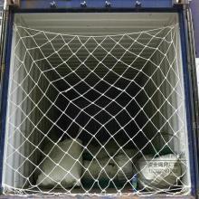 供应尼龙货柜网白色尼龙集装箱防护网批发价格尼龙货物防坠网厂家图片