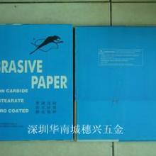 供应豹牌干砂纸木工专用砂纸100片/包批发