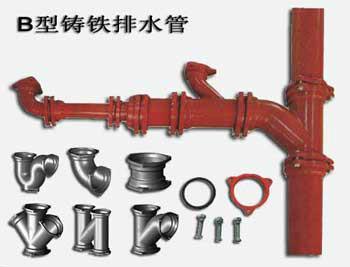 供应用于排水管的奉节县B型柔性铸铁管厂家直销