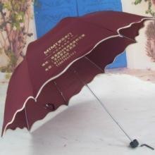 阿波罗伞晴雨伞女士伞洋伞礼品伞梦天木门遮阳伞批发