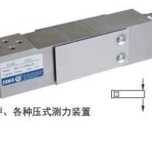 H6E称重传感器B6E-C3-75KG-2B
