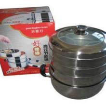 供应好媳妇多层蒸锅 厂家批发价格多少 质量怎样 好用吗?