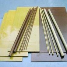 供应绝缘材料,绝缘材料价格,绝缘材料报价