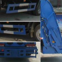 供应新疆哈密压缩式垃圾车,哈密压缩式垃圾车价格哈密压缩式垃圾车供应商批发