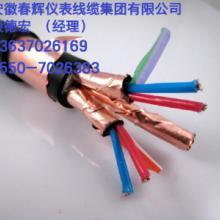 供应特种阻燃本安耐火电缆.厂家.特种阻燃本安耐火电缆.型号.市场报价批发