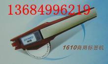 dymo标签机1610图片