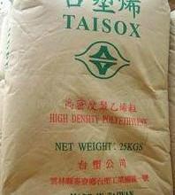 供应豆类 粮食类批发 米面类批发