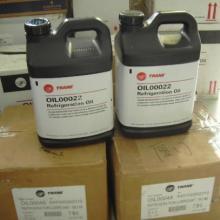 供应特灵31号矿物油价格塘沽特灵冷冻油代理沈阳特灵31号油
