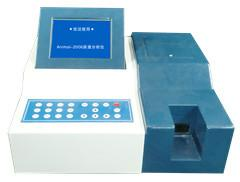 供应Animal-2006型尿液分析仪