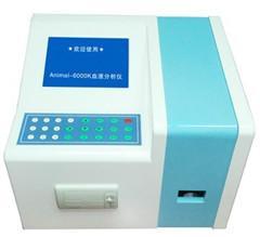 供应Animal-6000k型血液细胞分析仪