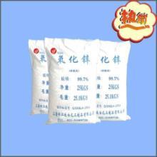 供应锐钛型钛白粉B101(色母粒专用型)批发