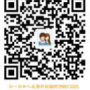 电子商务专业课程图片
