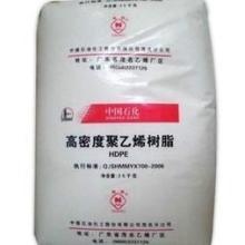供应 HDPE 中石化茂名 HHM5502LW批发