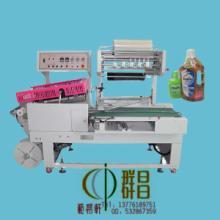 供应菜板包装机