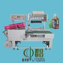 胶带全自动L型热收缩膜环保包装机械