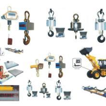 供应电子地磅秤生产制造厂家,电子地磅厂家,电子地磅,广东电子地磅厂家批发