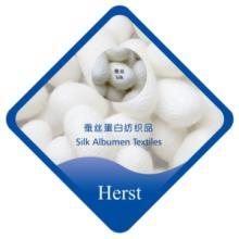 供应护肤保湿加工剂,面料香味剂,升温加热剂,染整助剂批发