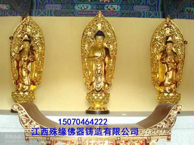 供应江西木雕佛像生产,江西木雕佛像厂家,江西木雕佛像批发