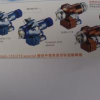 供应自动油漆喷枪-自动喷枪-日本岩田-迪必斯-克姆林-宝丽-美国诺信