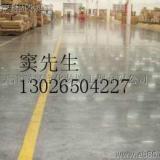 供应青岛密封固化剂厂家;青岛密封固化剂价格;青岛密封固化剂首选