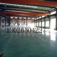 供应混凝土密封固化剂厂家-混凝土密封固化剂价格-青岛久久地坪