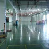 供应山东混凝土密封固化剂厂家;山东混凝土密封固化剂报价