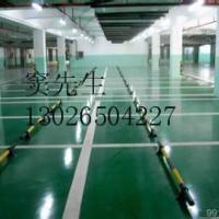 供应崂山密封固化剂地坪价格;崂山密封固化剂地坪供应商