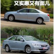 丰田凯美瑞最低价格丰田凯美瑞新图片