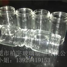 供应玻璃电子烟台阶管灯泡管彩色管