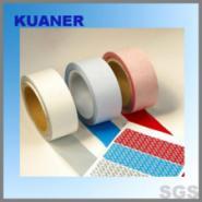哑银VOID防伪标签材料防揭图片