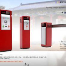 河南智能停车场管理系统