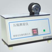 真空膜薄膜压辊机图片