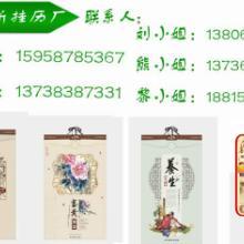 佛山精美台历制作江门挂历图片【设计新颖专业】批发