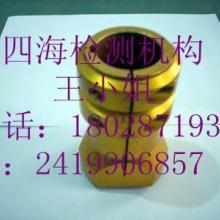 供应锰铁检测化验