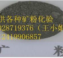 废渣检测成分元素含量