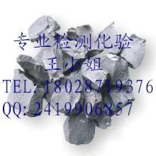 铂金检测-金矿石含量检测图片