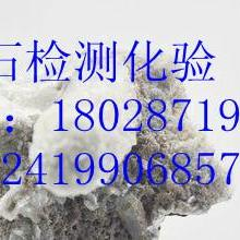 矿石钛元素化验批发
