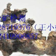 钽矿石含量检测
