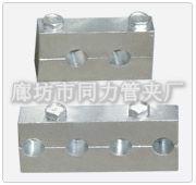 供应钢制多排管夹批发
