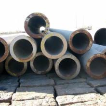 供应用于的化肥专用无缝管