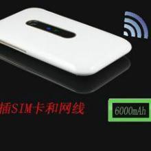 供应3G无线路由器3G无线网卡