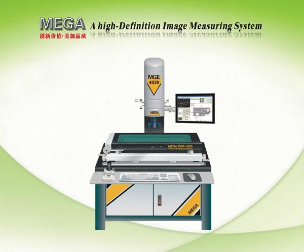 供应二次元测量仪影像测量仪2D测量仪