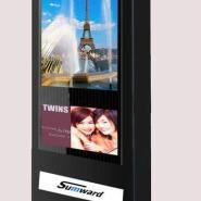 供应户外广告机_46寸高清高亮户外广告机_液晶数字标牌广告机