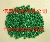 江门废品塑胶PC回收