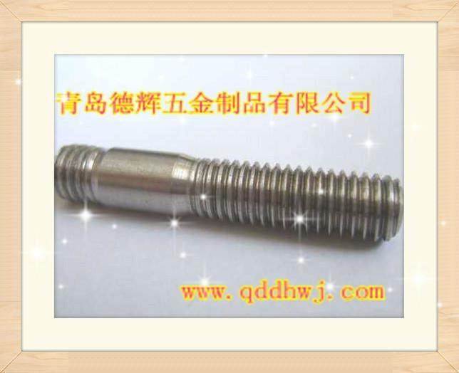 烟台不锈钢吊环螺栓 烟台不锈钢活结螺栓 烟台不锈钢双头螺栓