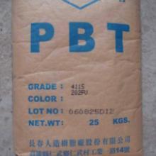 供应台湾长春15玻纤增强耐油耐热级PBT 3015-104