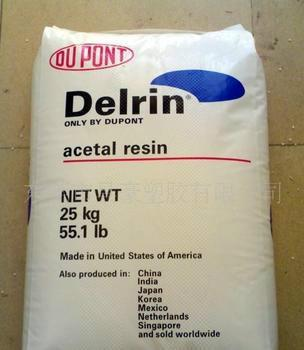 供应美国杜邦Delrin高粘度挤出级POM 150 NC010